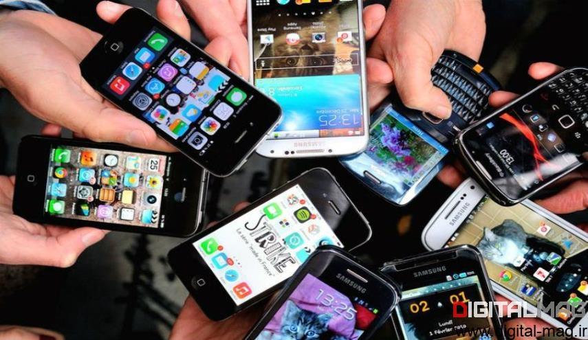 digitalmag-mobile