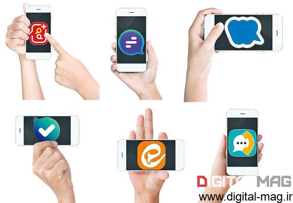 digitalmag