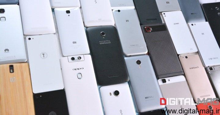 digitalmag-Chinese-smartphones
