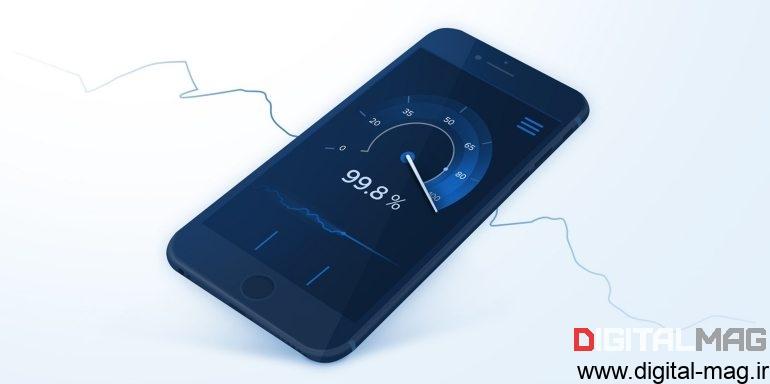 بهبود سرعت موبایل دیجیتال مگ