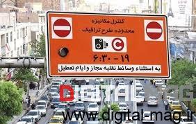 digitalmag-tarhezojofard