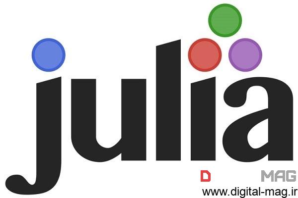 جولیا